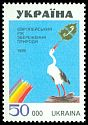 Cl: White Stork (Ciconia ciconia)(Repeat for this country)  SG 120 (1995)