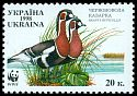 Cl: Red-breasted Goose (Branta ruficollis) SG 241 (1998)