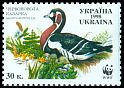 Cl: Red-breasted Goose (Branta ruficollis)(Repeat for this country)  SG 242 (1998)