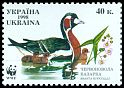 Cl: Red-breasted Goose (Branta ruficollis)(Repeat for this country)  SG 243 (1998)