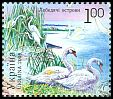 Cl: Great Egret (Ardea alba)(Repeat for this country)  SG 850b (2008)  [4/53]