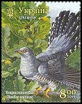 Cl: Common Cuckoo (Cuculus canorus) new (2019)  [12/1]