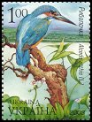 Cl: Common Kingfisher (Alcedo atthis) SG 485a (2003)