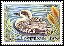 Cl: Marbled Teal (Marmaronetta angustirostris) SG 583d (2006) 270 [5/44]
