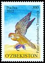 Cl: Barbary Falcon (Falco pelegrinoides)(I do not have this stamp)  new (2012)  [8/3]