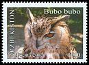 Cl: Eurasian Eagle-Owl (Bubo bubo)(I do not have this stamp)  new (2012)  [8/18]