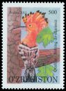 Cl: Eurasian Hoopoe (Upupa epops)(I do not have this stamp)  new (2011)  [7/18]