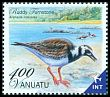 Cl: Ruddy Turnstone (Arenaria interpres) SG 1127j (2012)  [5/19]