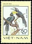 Cl: Black Hornbill (Anthracoceros malayanus)(Out of range and no other stamp)  SG 140 (1977)