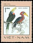 Cl: Rufous-necked Hornbill (Aceros nipalensis) SG 142 (1977) 80