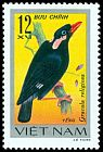 Cl: Common Hill Myna (Gracula religiosa) SG 184 (1978) 30