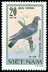 Cl: Spotted Dove (Streptopelia chinensis) SG 185 (1978) 45