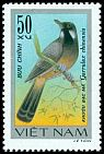 Cl: Black-throated Laughingthrush (Garrulax chinensis) SG 189 (1978) 60