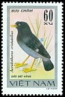 Cl: Crested Myna (Acridotheres cristatellus)(Repeat for this country)  SG 190 (1978)