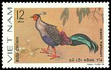 Cl: Siamese Fireback (Lophura diardi)(Endemic or near-endemic)  SG 280 (1978) 15