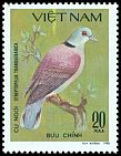 Cl: Red Collared-Dove (Streptopelia tranquebarica) SG 406 (1981) 20