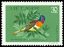 Cl: Black-throated Sunbird (Aethopyga saturata) SG 414 (1981) 25