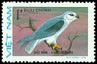 Cl: Black-shouldered Kite (Elanus caeruleus) SG 483 (1982) 95