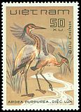 Cl: Purple Heron (Ardea purpurea) SG 652 (1983) 25