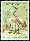 Cl: Common Crane (Grus grus) SG 653 (1983) 40