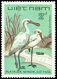 Cl: Black-faced Spoonbill (Platalea minor) SG 654 (1983) 75