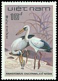 Cl: Asian Openbill (Anastomus oscitans) SG 656 (1983) 275