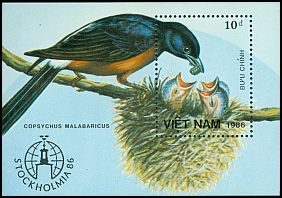 Cl: White-rumped Shama (Copsychus malabaricus) SG 969 (1986) 0