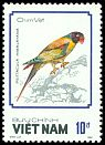 Cl: Slaty-headed Parakeet (Psittacula himalayana)(Out of range and no other stamp)  SG 1177 (1988)