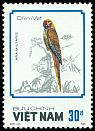 Cl: Military Macaw (Ara militaris)(Out of range)  SG 1181 (1988)