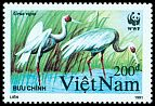 Cl: White-naped Crane (Grus vipio)(Out of range)  SG 1557 (1991)