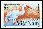 Cl: Siberian Crane (Grus leucogeranus)(Out of range)  SG 1563 (1991)