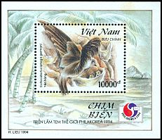 Cl: Mascarene Swiftlet (Aerodramus francicus)(I do not have this stamp)  SG 1898 (1995)  [8/4]