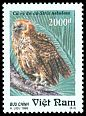 Cl: Pel's Fishing-Owl (Scotopelia peli)(Out of range)  SG 1933 (1995)