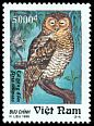 Cl: Spotted Wood-Owl (Strix seloputo) SG 1934 (1995)