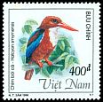 Cl: White-throated Kingfisher (Halcyon smyrnensis) SG 2031 (1996)