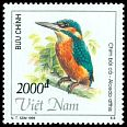 Cl: Common Kingfisher (Alcedo atthis)(Repeat for this country)  SG 2033 (1996)