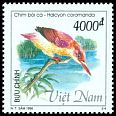 Cl: Ruddy Kingfisher (Halcyon coromanda) SG 2034 (1996)