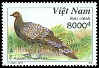 Cl: Germain's Peacock-Pheasant (Polyplectron germaini)(Endemic or near-endemic)  SG 2151 (1997)