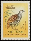 Cl: Chinese Francolin (Francolinus pintadeanus) SG 277 (1963) 80 [3/4]