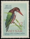 Cl: White-throated Kingfisher (Halcyon smyrnensis)(Repeat for this country)  SG 279 (1963)  [3/4]