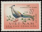 Vietnam (North) SG 280 (1963)