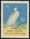 Vietnam (North) SG 281 (1963)