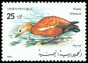 Cl: Ruddy Shelduck (Tadorna ferruginea) SG 8 (1990)