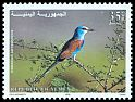 Cl: Abyssinian Roller (Coracias abyssinica) SG 222 (1998)