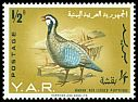 Cl: Arabian Partridge (Alectoris melanocephala) SG 319 (1965) 25