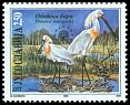 Cl: Eurasian Spoonbill (Platalea leucorodia)(Repeat for this country)  SG 3045 (1996) 150 [10/28]