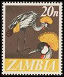 Cl: Grey Crowned-Crane (Balearica regulorum) SG 136 (1968) 450 [3/22]