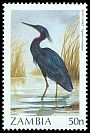 Cl: Slaty Egret (Egretta vinaceigula)(Repeat for this country)  SG 491 (1987)