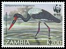 Cl: Saddle-billed Stork (Ephippiorhynchus senegalensis)(Repeat for this country)  SG 754 (1996)
