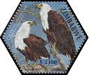 Cl: African Fish-Eagle (Haliaeetus vocifer)(Repeat for this country)  SG 1143c (2004)  [3/55]